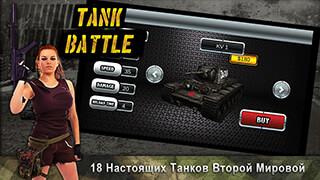 Tank Battle 3D: World War II скриншот 2