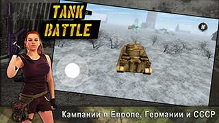 Tank Battle 3D: World War II скриншот 3