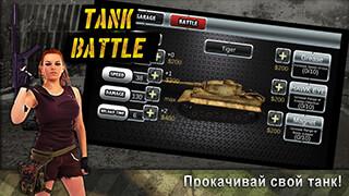 Tank Battle 3D: World War II скриншот 4