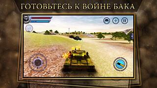 Tank Attack Blitz: Panzer War скриншот 1