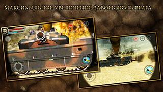 Tank Attack Blitz: Panzer War скриншот 2
