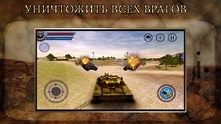 Tank Attack Blitz: Panzer War скриншот 3