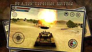 Tank Attack Blitz: Panzer War скриншот 4