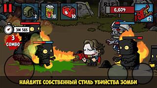 Zombie Age 3 скриншот 2