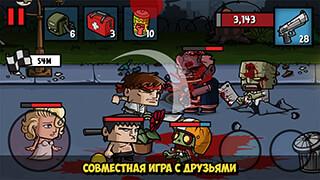 Zombie Age 3 скриншот 3