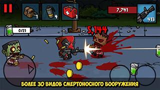 Zombie Age 3 скриншот 4