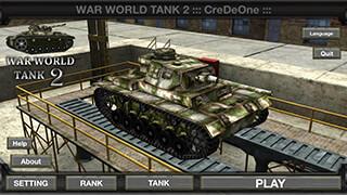 War World Tank 2 скриншот 1