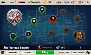 Sniper Duty: Prison Yard скриншот 3