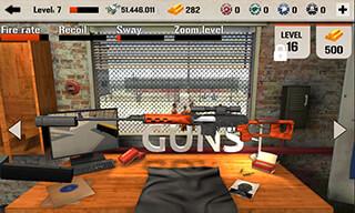 Sniper Duty: Prison Yard скриншот 4