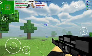 Блокада 3D скриншот 1