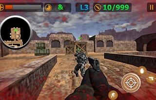 Counter Sniper: Critical Strike скриншот 1