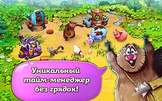 Весёлая ферма для ВКонтакте скриншот 1