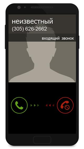 Fake Call 2 скриншот 1