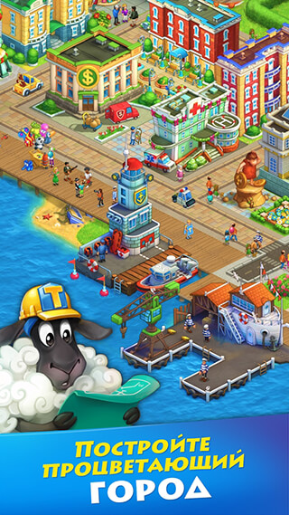 Township скриншот 1