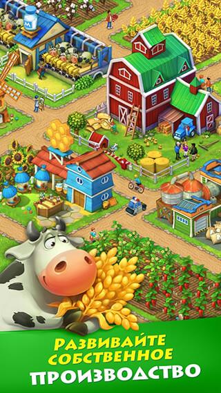 Township скриншот 2