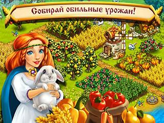 Harvest Land скриншот 1