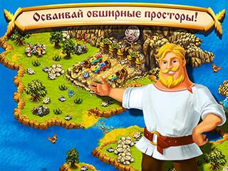 Harvest Land скриншот 2