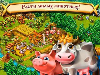 Harvest Land скриншот 3