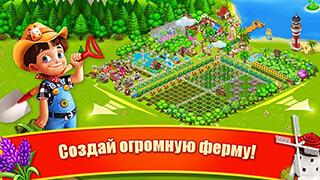 Family Farm Seaside скриншот 2