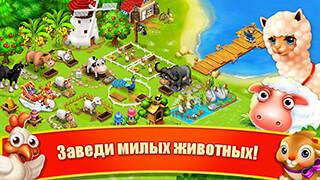 Family Farm Seaside скриншот 4
