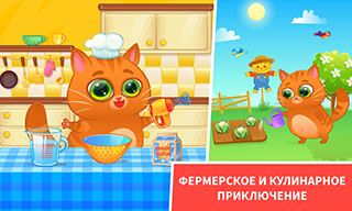Bubbu: My Virtual Pet скриншот 2