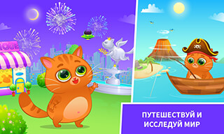 Bubbu: My Virtual Pet скриншот 3