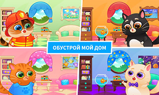 Bubbu: My Virtual Pet скриншот 4