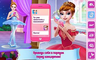 Pretty Ballerina скриншот 4