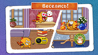 MewSim: Pet Cat скриншот 1