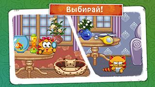 MewSim: Pet Cat скриншот 2