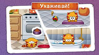 MewSim: Pet Cat скриншот 4