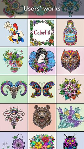 Family Coloring Book скриншот 3