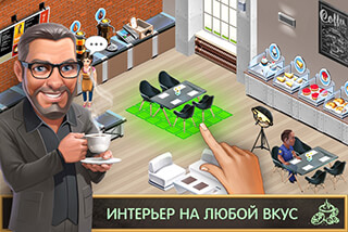 My Cafe: Recipes and Stories скриншот 3