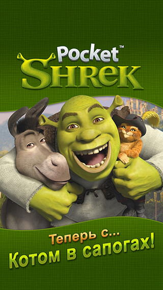 Pocket Shrek скриншот 1