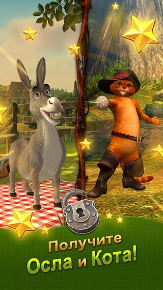 Pocket Shrek скриншот 3