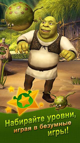 Pocket Shrek скриншот 4