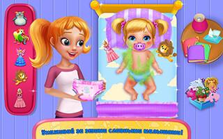 Babysitter Madness скриншот 1