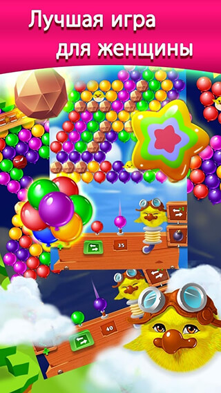 Bubble Shooter скриншот 1