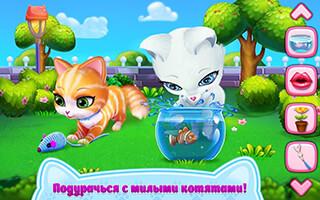 Kitty Love: My Fluffy Friend скриншот 2