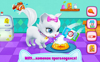 Kitty Love: My Fluffy Friend скриншот 3
