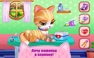 Kitty Love: My Fluffy Friend скриншот 4