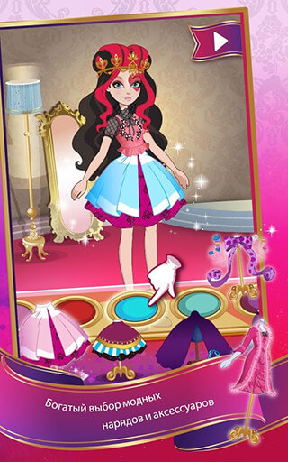 Ever After High: Charmed Style скриншот 4