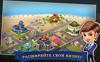 Resort Tycoon скриншот 3
