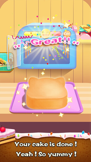 Cake Master скриншот 4