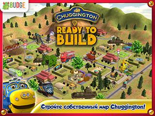 Chuggington: Ready to Build скриншот 1