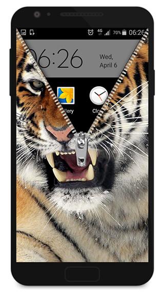 Zipper Lock Screen Tiger скриншот 1