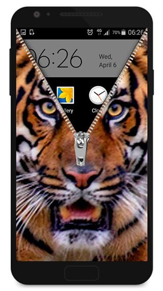 Zipper Lock Screen Tiger скриншот 2