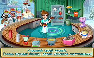 Kitchen Story скриншот 1
