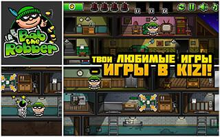 Kizi Fun Games скриншот 2