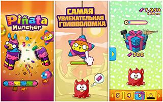 Kizi Fun Games скриншот 4